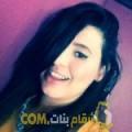 أنا عزيزة من الإمارات 27 سنة عازب(ة) و أبحث عن رجال ل الصداقة