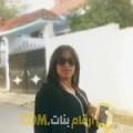 أنا ياسمين من الأردن 22 سنة عازب(ة) و أبحث عن رجال ل الصداقة