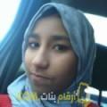 أنا هيام من عمان 24 سنة عازب(ة) و أبحث عن رجال ل الحب