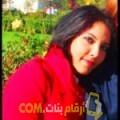 أنا شريفة من الإمارات 26 سنة عازب(ة) و أبحث عن رجال ل الحب