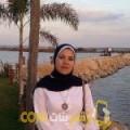 أنا غادة من الجزائر 42 سنة مطلق(ة) و أبحث عن رجال ل الحب