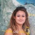 أنا نيرمين من البحرين 38 سنة مطلق(ة) و أبحث عن رجال ل الحب