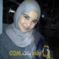 أنا سمية من اليمن 22 سنة عازب(ة) و أبحث عن رجال ل الزواج