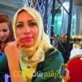 أنا هدى من سوريا 35 سنة مطلق(ة) و أبحث عن رجال ل الصداقة