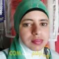 أنا رهف من اليمن 27 سنة عازب(ة) و أبحث عن رجال ل الصداقة