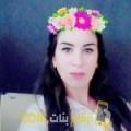 أنا سونيا من السعودية 27 سنة عازب(ة) و أبحث عن رجال ل المتعة