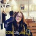 أنا غادة من لبنان 19 سنة عازب(ة) و أبحث عن رجال ل المتعة