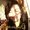 أنا رباب من عمان 29 سنة عازب(ة) و أبحث عن رجال ل الحب