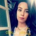 أنا عيدة من البحرين 22 سنة عازب(ة) و أبحث عن رجال ل الدردشة
