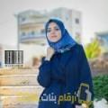 أنا راندة من البحرين 34 سنة مطلق(ة) و أبحث عن رجال ل الحب