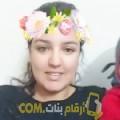 أنا نور من السعودية 24 سنة عازب(ة) و أبحث عن رجال ل التعارف