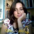 أنا جوهرة من سوريا 29 سنة عازب(ة) و أبحث عن رجال ل الزواج