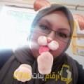 أنا بتول من فلسطين 33 سنة مطلق(ة) و أبحث عن رجال ل الحب