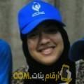 أنا وهيبة من قطر 21 سنة عازب(ة) و أبحث عن رجال ل الزواج