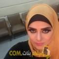 أنا علية من الكويت 34 سنة مطلق(ة) و أبحث عن رجال ل التعارف