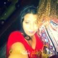 أنا رانة من الجزائر 23 سنة عازب(ة) و أبحث عن رجال ل المتعة
