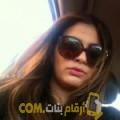 أنا رنيم من قطر 23 سنة عازب(ة) و أبحث عن رجال ل الزواج