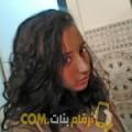أنا مارية من الأردن 25 سنة عازب(ة) و أبحث عن رجال ل الحب