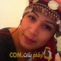 أنا سمية من فلسطين 39 سنة مطلق(ة) و أبحث عن رجال ل الحب