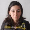 أنا مريم من ليبيا 30 سنة عازب(ة) و أبحث عن رجال ل الزواج