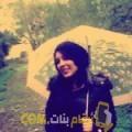 أنا هادية من المغرب 24 سنة عازب(ة) و أبحث عن رجال ل الحب