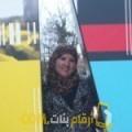 أنا فرح من مصر 38 سنة مطلق(ة) و أبحث عن رجال ل الحب
