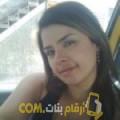 أنا جوهرة من ليبيا 28 سنة عازب(ة) و أبحث عن رجال ل التعارف