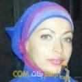 أنا إقبال من مصر 33 سنة مطلق(ة) و أبحث عن رجال ل الزواج