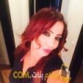 أنا ليمة من سوريا 34 سنة مطلق(ة) و أبحث عن رجال ل الحب