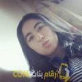 أنا غزلان من مصر 26 سنة عازب(ة) و أبحث عن رجال ل الصداقة