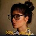 أنا آية من تونس 24 سنة عازب(ة) و أبحث عن رجال ل الزواج