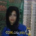 أنا وردة من المغرب 31 سنة مطلق(ة) و أبحث عن رجال ل الزواج
