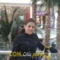 أنا سليمة من الأردن 35 سنة مطلق(ة) و أبحث عن رجال ل التعارف