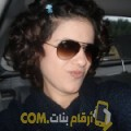 أنا حلومة من الكويت 30 سنة عازب(ة) و أبحث عن رجال ل المتعة