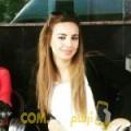 أنا نيرمين من سوريا 24 سنة عازب(ة) و أبحث عن رجال ل الزواج