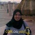 أنا زينة من ليبيا 38 سنة مطلق(ة) و أبحث عن رجال ل التعارف