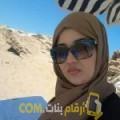 أنا عفاف من البحرين 31 سنة مطلق(ة) و أبحث عن رجال ل الزواج