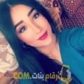 أنا سارة من مصر 20 سنة عازب(ة) و أبحث عن رجال ل الزواج