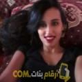 أنا نزيهة من البحرين 27 سنة عازب(ة) و أبحث عن رجال ل الزواج
