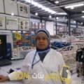 أنا يسرى من البحرين 44 سنة مطلق(ة) و أبحث عن رجال ل الحب