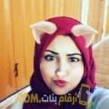 أنا صبرين من الجزائر 21 سنة عازب(ة) و أبحث عن رجال ل الحب
