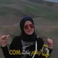 أنا عواطف من لبنان 24 سنة عازب(ة) و أبحث عن رجال ل الصداقة