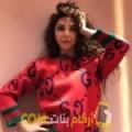 أنا سميرة من مصر 29 سنة عازب(ة) و أبحث عن رجال ل الدردشة