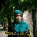 أنا دعاء من البحرين 38 سنة مطلق(ة) و أبحث عن رجال ل الزواج