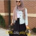 أنا سهير من عمان 23 سنة عازب(ة) و أبحث عن رجال ل التعارف