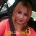 أنا رجاء من لبنان 22 سنة عازب(ة) و أبحث عن رجال ل المتعة