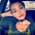 أنا زوبيدة من الجزائر 24 سنة عازب(ة) و أبحث عن رجال ل الصداقة