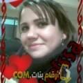 أنا عتيقة من الإمارات 32 سنة مطلق(ة) و أبحث عن رجال ل الحب