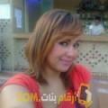 أنا شيمة من العراق 27 سنة عازب(ة) و أبحث عن رجال ل التعارف