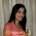 أنا مارية من المغرب 26 سنة عازب(ة) و أبحث عن رجال ل الزواج